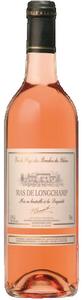 Mas de Longchamp rosé